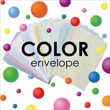 A4 tamanho decoração cor envelopes para imprimir do japão fabricante