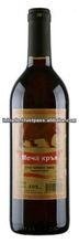 Semi-sweet Red Wine Cabernet Sauvignon