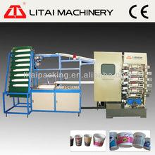 Cups printing machine