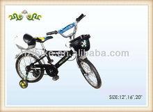 used kids bikes/kids mongoose bikes/bikes for kids/kids bikes reviews