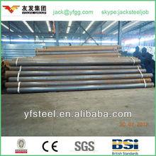 tianjin drainage pipe by YOUFA group,LGJ