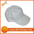Venta al por mayor de color blanco barato en blanco 100 poliéster sombreros