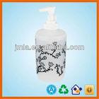 Beautiful Flower 300ml Liquid Medicine Bottle Caps