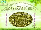 Green Mung Bean for sale