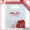 Cheap wholesale plastic bag factory