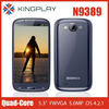 "New Smarty Android Quad-core MTK6589-1.2 GHz dual sims no brand smart phone 5.3"" screen"