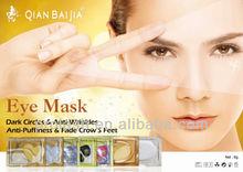 Natural products France Gold BIO Collagen Eye Mask/reduce dark circles eye mask