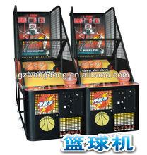basketball shooting machine for sale/the gun basketball shooting machine