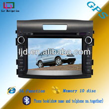 RDS for honda crv 2012 car dvd gps navigation system
