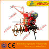 Agricultural Use PTO Tillers Rotary Tiller