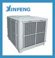 Industrial de china cortina húmeda de la pared del ventilador fx-09cm