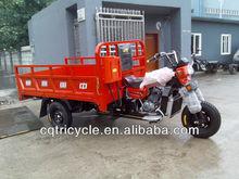 200cc/250cc/300cc/350cc farm three wheel motorcycle