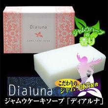DIALUNA Jamu Cake Soap Herbal Body Soap