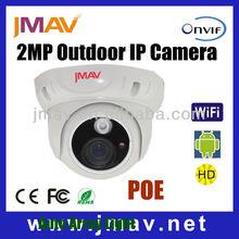 ONVIF 1080p outdoor waterproof camera passed ROHS
