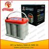 2 times long life span 12V Car sealed lead acid batteries