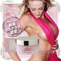 R HONEY GEL Pueraria Extract Breast Enhancement Cream Massage Gel Made in Japan
