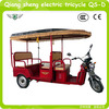 adult electric tricycle three wheel electric tricycle