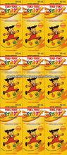 9 United American Tiki Tiki vitaminas xarope para crianças o ganho de peso