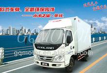 BOX TRUCK(Forland box van truck)