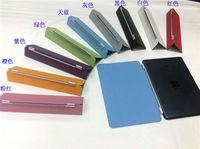 smart cover case for ipad mini include back case