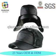 Leather Elderly Men Hat Ear Flap Winter Hat