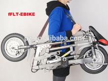 12inch 24V mini electric folding quad bike