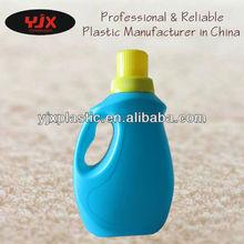 1500ml laundry detergent liquid bottle blue cap+bottle