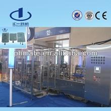 Normal Saline IV Fluid Automatic Production Line