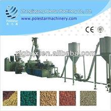 High quality PVC granulation line/scraps granulating line / granulating machine