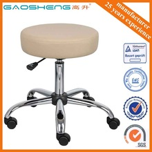 GS-G010 Adjustable Leather Medical Stool with Wheels