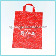gap printing shopping bag with logo printing