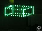 3D Dancing LED