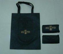 190T polyester cheap nylon bag for gift