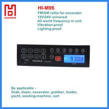 All Frequency Radio Car Radio USB AUX MP3 MP4 Portable Media Player