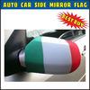 Italia Flag Car Mirror Covers
