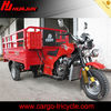 150cc cargo tricycle/motor tricycle/three wheel motorcycle for sale