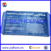 Resuable Magic Nylon Fabric Gel Hot And Cold Compress
