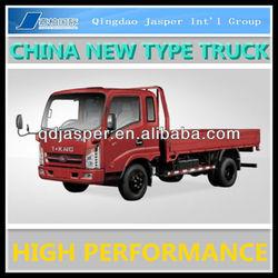 China new type 2T 3T light cargo truck