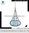 indoor and outdoor indian metal nest swing set