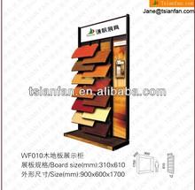 WF010 laminate bathroom vanity rack