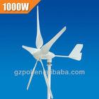 1kw permanent magnet wind generator