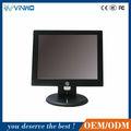 Venta caliente 12.1 pulgadas el monitor lcd