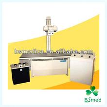 BS0123-100 100mA Medical x-ray Equipment