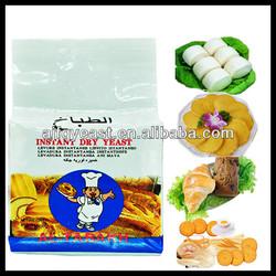 yeast powder extract