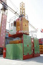 SC200/200 series construction/building material hoist/lifter/elevator