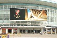 full color led display billboard P16 static driving method