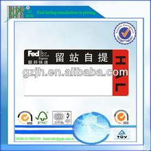 self adhesive label sticker for luggage, varnish, film lamination