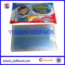Comfortable Cool gel pillow for children keep 5-8h