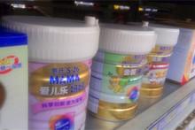 HIGHLIGHT MS002 eas anti-theft milk tag,eas milk can safer,Shampoo & Body Wash Keeper