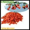Hot Sale wolfberry fruit goji berry